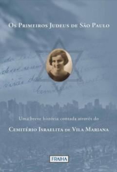 cemiterio_israelita_de_vila_mariana